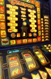 Nokia 5530 советские игровые автоматы игровые автоматы чукотка играть бесплатно и без регистрации